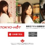 Account On Tokyo-Hot