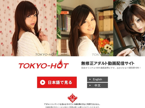 Freies Tokyo-hot.com