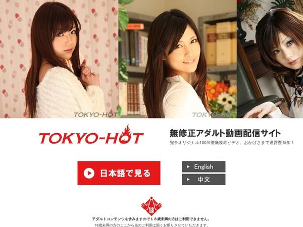 Tokyo-Hot Passwords